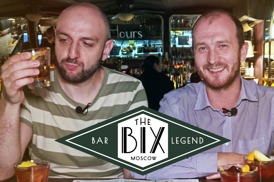The Bix Bar